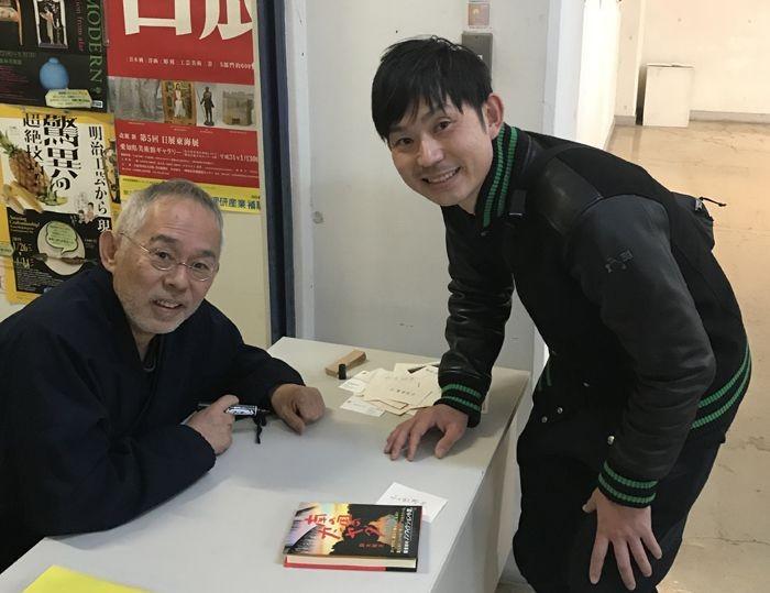 鈴木敏夫2